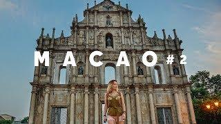 #2 МАКАО Увидеть руины собора Святого Павла БЕЗ ТУРИСТОВ, завтрак в отеле Sofitel Macao At Ponte 16