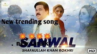 Sanwal . _ full video lyrics / shafaullah khan /new   - YouTube