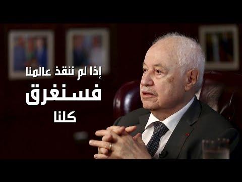 العرب اليوم - شاهد: هل هبوط البورصات و