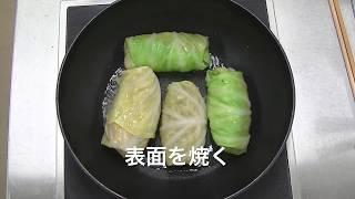 宝塚受験生のための美肌レシピ〜ロールキャベツ〜のサムネイル画像