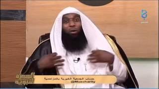 أم المؤمنين عائشة بنت أبي بكر الصديق - بدر المشاري - السيرة النبوية