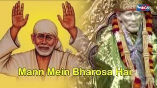 Shirdi Ke Sai Sapne Hazar Leke Aaye Tere Dwar