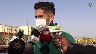 تصريحات لاعبي المنتخب المغربي قبل مواجهة موريتانيا