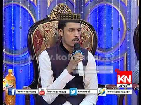Teri janab k jesi koi janab nahi ( Hafiz Muhammad Arslaan Chishti)