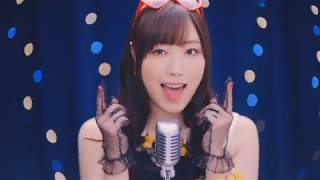 Morning Musume '18 - Futari Ginza (Close-Up Ver.)