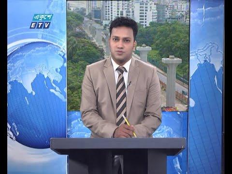 02 PM News || দুপুর ০২টার সংবাদ || 14 July 2020 || ETV News