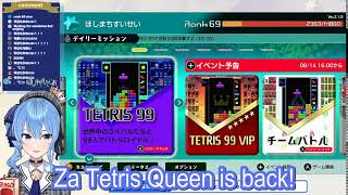 Hoshimati Suisei - Za Tetris Queen Is Back