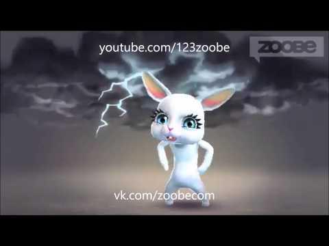 Zoobe Зайка Про игнор