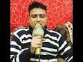 Mahia Chadi Na  Cover Song  Film Saggi Phull   Latest Punjabi song 2018 