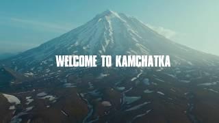 Камчатка 2017 Kamchatka