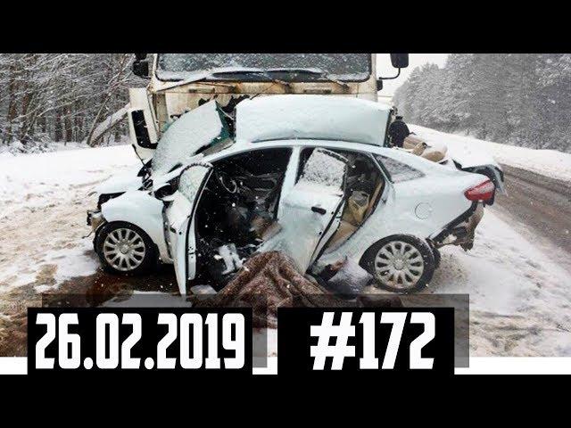 Новые записи АВАРИЙ и ДТП с АВТО видеорегистратора #172 Февраль 26.02.2019