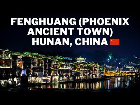 מסע מצולם אל מחוז  פנגהואנג העתיק בסין