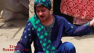 Masi Moran Family   Musawir Lashary   Village Life Sindh   Sindhi Drama   Masi Moran & Saki   Funny