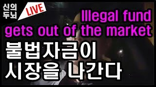 [ 18년10월29일] #비트코인 #암호화폐 #블록체인 #4차산업혁명 #bitcoin #bitcoin korea #比特币 #ビットコイン