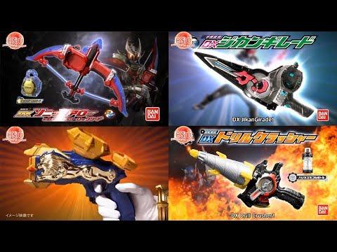 Weapon Toys CM [ Kamen Rider Wizard to ZI-O] ~ Every Sentai Unique