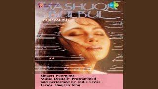 Aisa Kabhi Na Ho - YouTube