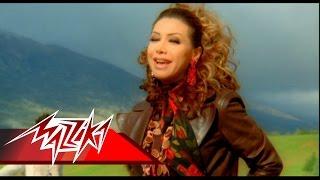 تحميل اغاني Beyelbalak - Nawal El Zoghby بيلبقلك - نوال الزغبى MP3