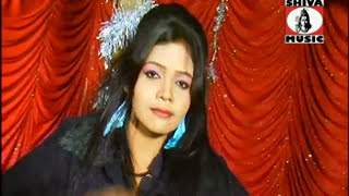 Chandwa Latehar | Nagpuri Song | 2016 | Jhakhand | Nagpuri Hits | Video Album - Hits Of Deep Series