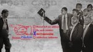 """Return to Sender"" (Episode 45) SLAVE SERMONS"