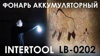 Intertool LB-0202 - відео 1