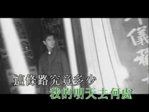 劉德華 - 天意 (KTV)