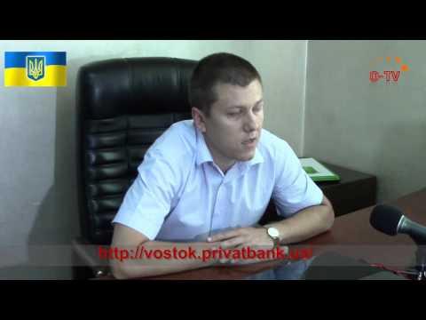 ПриватБанк спишет штрафы по кредитам ВСЕМ (и сепаратистам) на освобожденных территориях