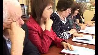 VII конференция Ассоциации КСО: об итогах работы и задачах КСО