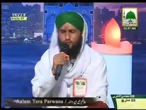 Download Tanam Farsooda Jaan Para - Farsi - Qari Asad Attari Al Madani HD Mp4 3GP Video and MP3