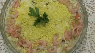 Салат из морепродуктов!!