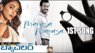 #MostEligibleBachelor - Manasa Manasa Full Video Song | Akhil Akkineni, Puja Hegde | Sid Sriram