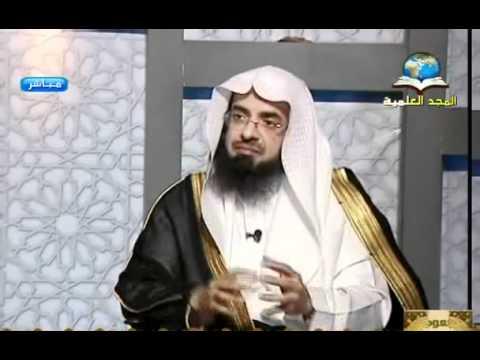 الطلاق الناجح -الكلمة الطيبة – الشيخ سعد الحقباني
