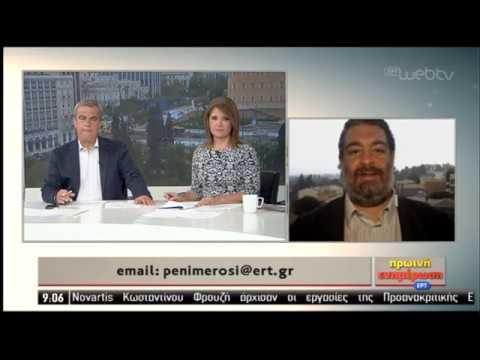 Στο έλεος της κακοκαιρίας η Κέρκυρα | 13/11/2019 | ΕΡΤ