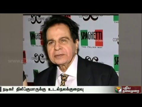 Actor-Dilip-Kumar-admitted-to-hospital-doctor-says-next-72-hours-crucial