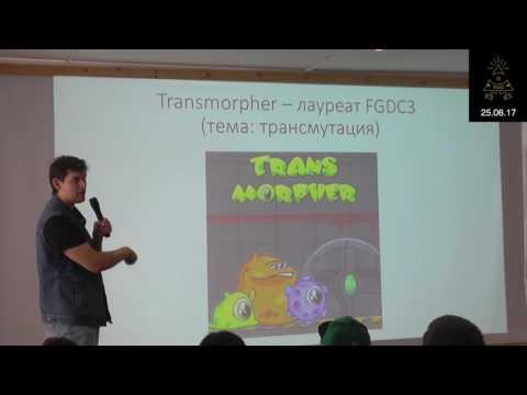 IGDO#9: Алексей Извалов: Почему гейм джемы - это круто