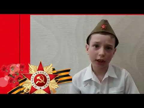 Жексенов Марк, Утро Победы