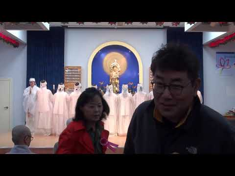 Chicago Bultasa 2018 부처님 오신날 봉축법요식 Part 1