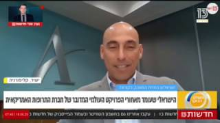 Arcturus Therapeutics' Rodrigo Yelin, Sr. Program Manager, Interview on Israeli TV Network Reshet 13