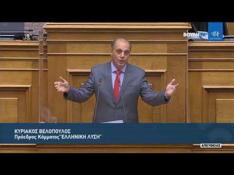 Κ.Βελόπουλος (Πρόεδρος ΕΛΛΗΝΙΚΗ ΛΥΣΗ)(Ασφαλιστική Μεταρρύθμιση για τη Νέα Γενιά) (02/09/2021)