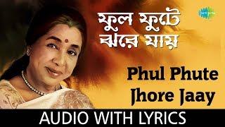 Phul Phute Jhore Jaay with lyrics   Asha Bhosle   Bappi Lahiri