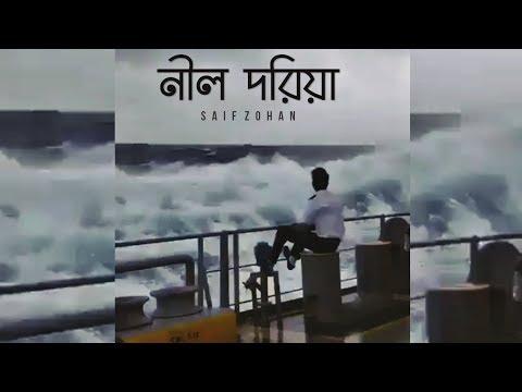 Ore Nil Doriya | Saif Zohan | Facebook Version