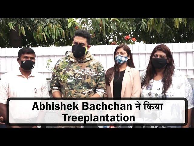 Abhishek Bachchan ने किया Treeplantation