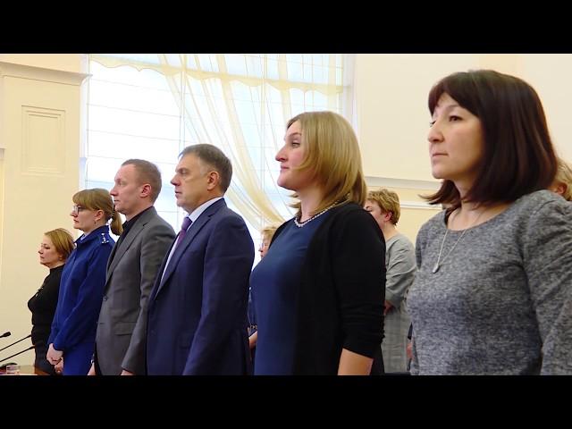 Окружная казна пополнилась на 60 миллионов рублей
