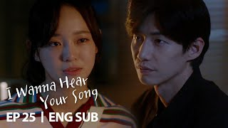 Kim Se Jeong Remember Seeing Song Jae Lim [I Wanna Hear Your Song Ep 25]