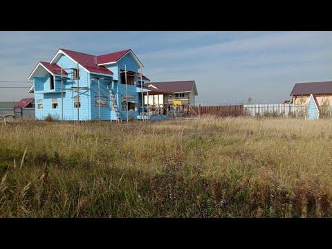 #Дом для #ПМЖ #недострой #дачный #поселок #Солнечный #берег-2 #Голиково #Клин #АэНБИ #недвижимость