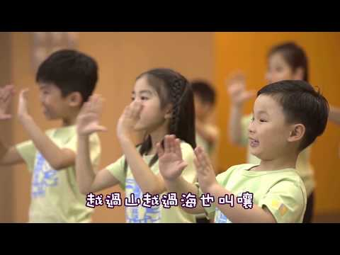 歡笑感恩 – CantonHymn 詩歌Chord譜平臺