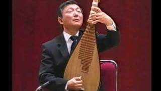 Pipa - Sounds From the Chen and Sui Dynasties 陈隋