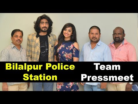 bilalpur-police-station-movie-trailer-launch