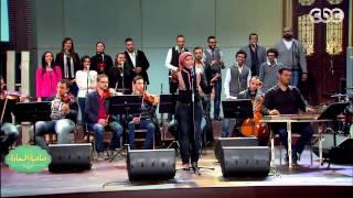 اغاني حصرية #صاحبة_السعادة   رباب ناجي تغني تحميل MP3
