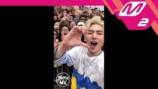 [Selfie MV] 펜타곤(PENTAGON)   빛나리(Shine) @KCON18LA