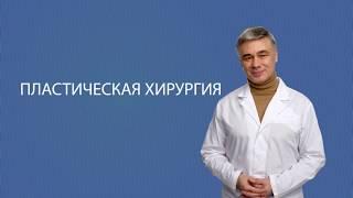 Пластическая хирургия своими глазами. Выпуск 2. Ринопластика